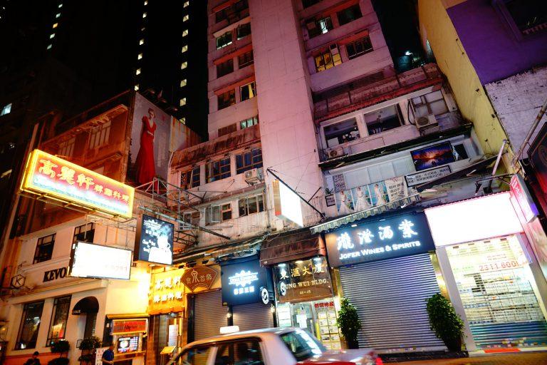 香港旅行夜編